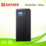 Whole House Power Supply를 위한 가정 Application Solar Inverter 12kw