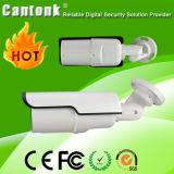 Камера IP CCTV HD отпуска Cantonk новая в 2016