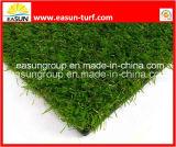 娯楽領域のための優れた人工的な草