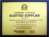 Azionamento certo 0.75-55kw VFD di CA di controllo di vettore di qualità della Cina