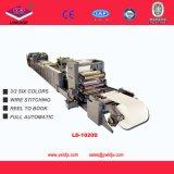 El libro de ejercicio de alta velocidad del estudiante de 6 de los colores de Flexo rodillos de la impresión hace la máquina del cuaderno de la oficina de la máquina