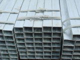 Труба прямоугольника сваренная ERW стальная