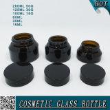 Jeu de empaquetage ambre cosmétique de luxe de bouteille en verre et de choc