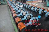 Válvula de borboleta do atuador pneumático (D671X-10/16)