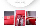 Eco友好的なMDFのワインの包装の長方形のワインレッドのボックス