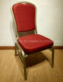 鋼鉄宴会の椅子