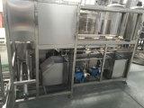 150bph производственная линия воды 5 галлонов разливая по бутылкам
