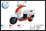 2015 전기 세발자전거를 위한 최신 신제품