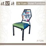 高品質のスタック可能鋼鉄喫茶店の椅子かレストランの椅子(JY-T245)