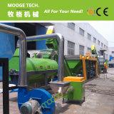 Bom e forte HDPE / PE / PP máquina de lavar garrafas