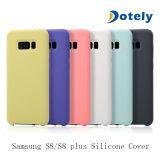 Caso de la cubierta del silicón de la galaxia S8 para el teléfono celular de Samsung