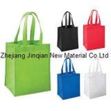 Eco-Friendly польза ткани Ppsb Nonwoven для хозяйственной сумки