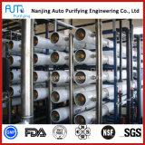 Système de processus de dessalement de RO d'ultra-filtration de l'eau
