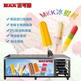 Máquina del Popsicle del hielo del lomo de Mkk