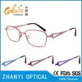 여자 (9304)를 위한 최신 디자인 beta 티타늄 안경알