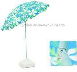 꽃 무지개 양산, 비치 파라솔, 옥외 우산