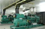 1300kw Cumminsのディーゼル機関を搭載する産業発電機