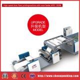 Печатная машина бумажной тетради вьюрка Flexographic с фидером крышки