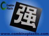 Boite de signalisation LED Matériaux de dos PVC Panneau de mousse de PVC