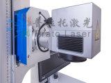Машина маркировки лазера СО2 для пластмассы кожаный бумаги металла