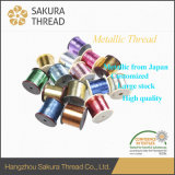 Sakura 상표 금속 자수 스레드 털실