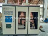 المعادن الصناعية معدات الطبخ (GW-2T)