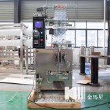 Hochwertiger Saft/Milch-/Sojabohnenöl-Bohne/Ketschup-Einsacken-Verpackungsmaschine
