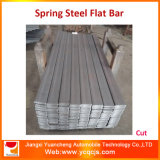 Hot Roll Medium Carbon 51CRV4 Spring Steel Flat Bar