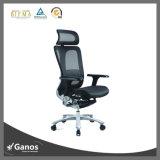 تصميم تنفيذيّ جديد كرسي تثبيت مريحة بيتيّة