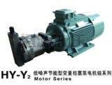 Pompe à piston hydraulique axiale de la pompe Hy40y-RP de série de Hy