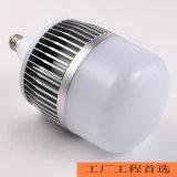 Luces de bulbo de aluminio de la carrocería LED del poder más elevado E27/E40