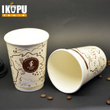 tazza di carta del caffè caldo doppio 8oz con il coperchio