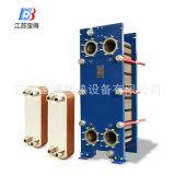 Swep B120の置換の高熱の転送の効率の地域暖房Bl120シリーズのための銅によってろう付けされる版の熱交換器