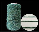 Hilados de polyester de nylon hechos girar el 100% /DTY 150/48 hilados de polyester