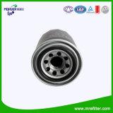 Isuzu 차를 위한 자동차 부속 기름 필터 8-94114584-0