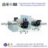 사무실 워크 스테이션은 분할한다 간단한 위원회 사무실 책상 (WS-011#)를