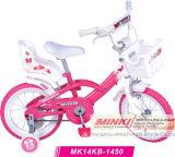 Fahrrad-Kind-Fahrrad 14 Zoll-Mädchens (Mk14KB-1451)