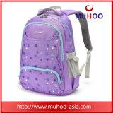 Sac d'école primaire d'enfants de sac à dos de filles