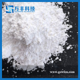 TM2o3 CAS Nr 12036-44-1 Thulium Oxyde