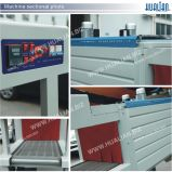 Hualian 2017 PE Heat Heat Shrinking Machine (BS-5530L)