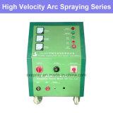 高速アークの吹き付け塗装機械/吹き付け器によってセットされる金属ワイヤー熱噴霧装置