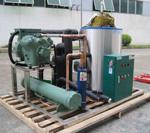 Edelstahl-Würfel-oder Flocken-industrieller Eis-Hochleistungswürfel, der Maschine herstellt