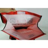 PPによって編まれる買物をするトロリー袋は、とカスタム設計する