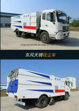 熱い販売の通りの洗浄のトラック4*2の道掃除人のトラック