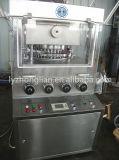 Machine rotatoire de presse de comprimé de double couleur multifonctionnelle de qualité de la série Zpc-23