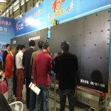 Máquina de cristal aislador automática del lacre Znj2540