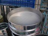 200mm de acero inoxidable de 300mm Marco de laboratorio Estándar tamices de prueba