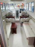 Js-1470 barco de fibra de vidro barco de patrulha com alto barco