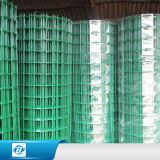 PVCは電流を通された溶接されたワイヤー正方形にまたは鳥籠のための囲う網塗った