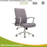 Silla de tela / silla ergonómica / Silla de espalda